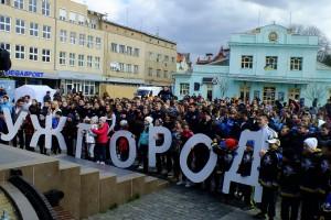 """студенти УТЕІ КНТЕУ """"Руханка"""""""